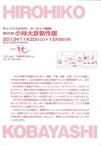20131111133553422_0001